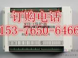 万泰WTB-I保护器直销价格