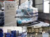 采暖换热机组厂家 水水板式换热机组结构图 德州双合盛