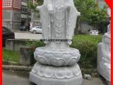 石雕地藏王 三面地藏王菩萨石像 石雕送子地藏菩萨 莲花底座