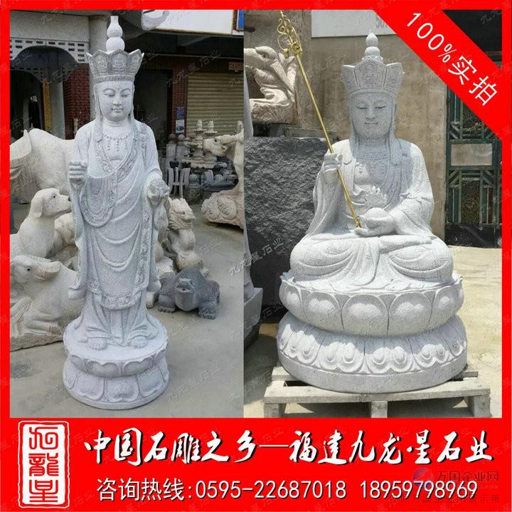 石雕地藏王 (20)