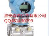 BPS-308S  智慧型压力传送器
