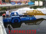 供应高效割草机械 河道垃圾清漂设备 蓝藻打捞船