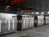 供应光催化氧化废气处理装置 除臭小能手 润恒 客户认可企业