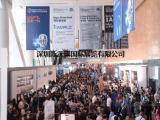 2018香港电子展+2018香港春季电子展+春电展