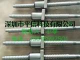 深圳平信科技有限公司TBI滚珠丝杆原装现货