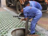 无锡新区旺庄镇专业疏通下水道,高压清洗,清理化粪池