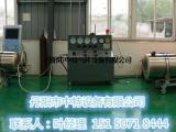低温容器钢瓶检测设备厂家