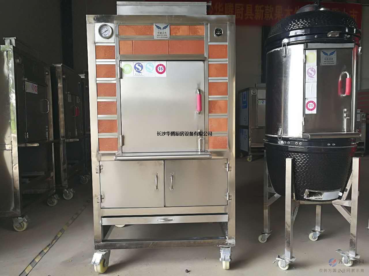 果木牛排炉