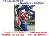 安川motoman机器人ma2010换油保养