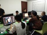长沙影视后期制作培训长沙视频剪辑AE PR培训班