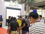 2019上海国际锁具安防产品展览会(锁博会)