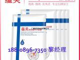 玻尿酸面膜代工ODM加工包工包料厂家