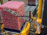 鲁佳LJ-TP2000ZX在线式缠绕包装机