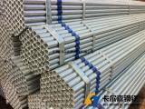 Q235B镀锌大棚钢管|Q235B 温室大棚镀锌管批发