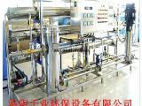 洛阳千业水处理供应除铁除锰净水装置井水除铁除锰设备