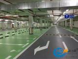 供应停车场工程设计 地坪漆厂家直销