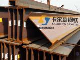 16MnH型钢,16MnH型钢厂家,16MnH型钢价格
