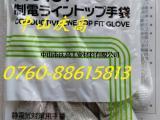 SHOWA A0161防静电涂指手套