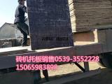 砖机托板 水泥砖托板生产厂家