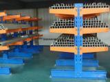 悬臂架价格 悬臂货架 建材超市悬臂架定制