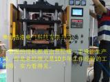 佛山浩浩160KW高效变频节能的高分子铜箔软连接扩散焊机