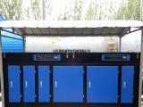 小型voc注塑废气处理设备