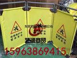 布艺折叠式围栏、布艺围栏价格、电梯施工安全护栏厂家