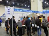 2018第14届中国郑州食品包装机械展