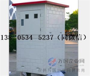SMC高强度钢制井房,全国包邮