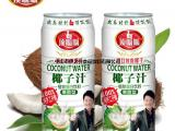 椰子汁代加工 伊之伴厂家承接饮料代加工