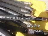 钢丝编织蒸汽胶管HG/T3036A钢丝编织蒸汽胶管生产厂家