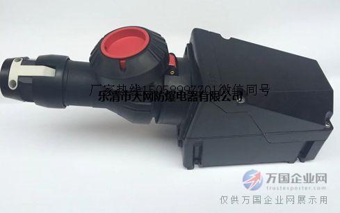 工业全塑连接器3P防水插头插座BCZ8060-32A