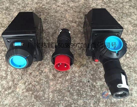 BZC8060-16A 3P 220V防爆防腐插接装置