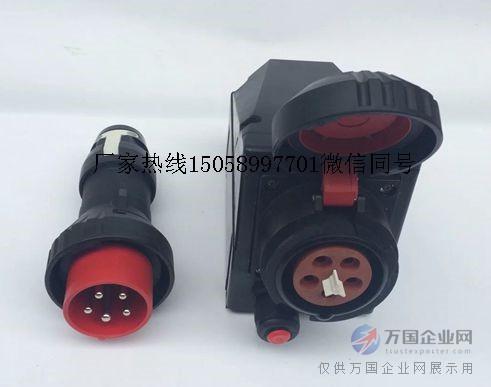 BZC8060-32A 5P防爆防腐插接装置