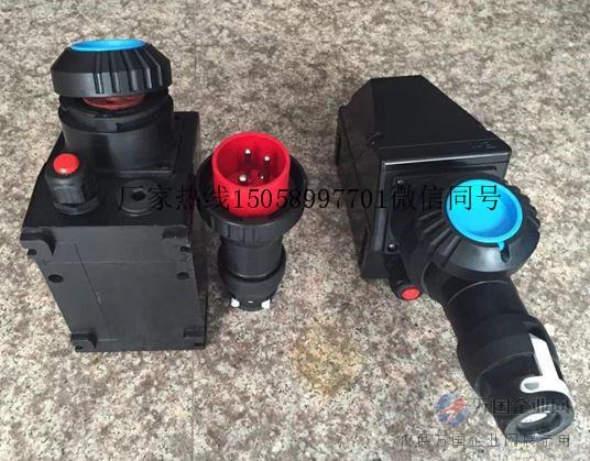 BZC8060-16A 380V 5P防爆防腐插接装置