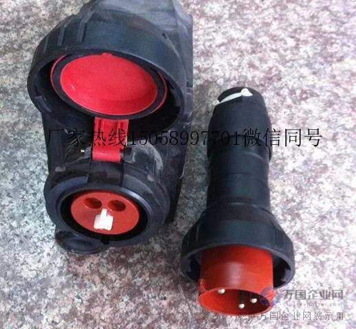 BZC8060-32A 防爆防腐插接装置 三芯 五芯