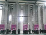 佳宏直销塔式滚筒稻谷烘干机 环保高效粮食烘干机除湿机