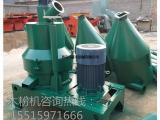 佳宏直销木粉锯末机 制香木粉机 环保型木粉机