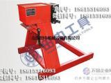 发动机支架 田中机械设备 发动机支架重汽