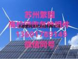 太阳能组件回收_电池片回收_单晶硅回收_多晶硅回收-硅片回收
