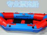 专业漂流艇厂家专业漂流艇图片轻舟漂流艇网供应漂流用的橡胶艇