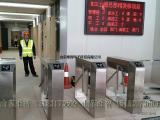 工地刷身份证门禁机,工地实名联动三辊闸,工地显示人员信息