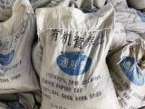 重庆营养土厂家批发
