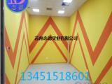 家装背景墙艺术造型装饰 8mm厚吸音建材