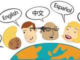 深圳翻譯公司比藍翻譯 供應多語種翻譯,小語種翻譯匈牙利語翻譯