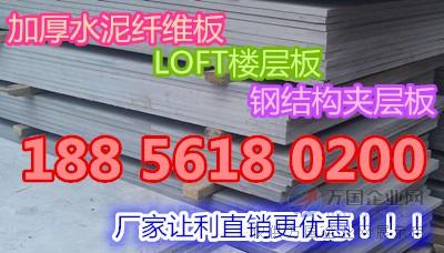 QQ图片20170901155848_副本
