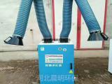 移动式焊烟净化器废气烟雾处理焊接烟尘净化器