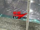 200mm毫米厚度高强度耐高温透明玻璃板