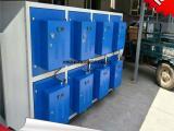 工业等离子烟雾净化器环保设备除烟除臭低温等离子废气处理设备