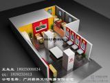 广州家电展位布展设计制作公司